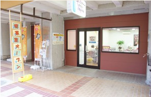 高島平駅前